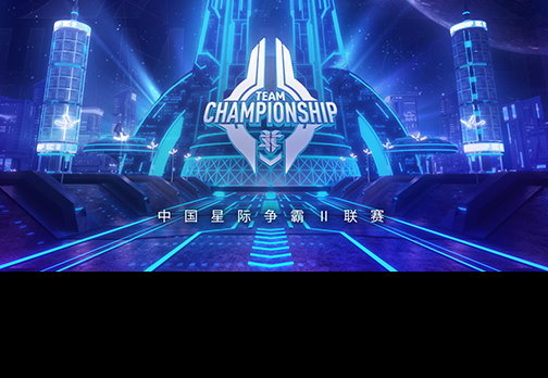 TLnet - StarCraft Esports News and Community